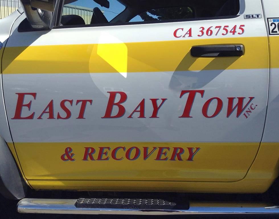 Eastbaytowing Gallery (3)